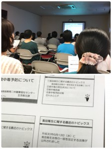 FAD283FD-587E-4C74-9CBC-CC7BD611673B