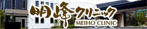 head-banner01