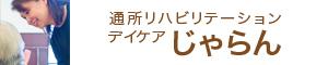 head-banner06